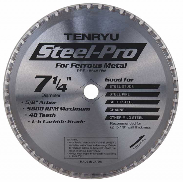 Carbide Metal Cutting Blades